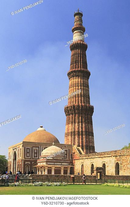 Qutb Minar, New Delhi, India