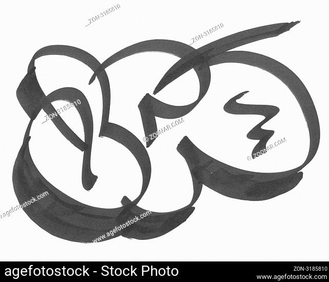 graffiti on a white background. great for textures or just that extra on your design