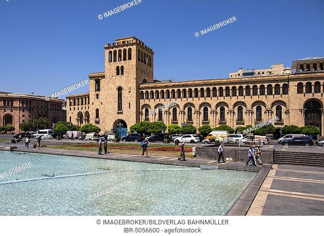 Republic Square, Yerevan, Armenia, Asia