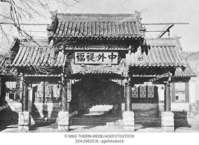 Beijing 1900, Zongli Yamen gate, Picture from the French weekly newspaper l'Illustration, 7 th July 1900