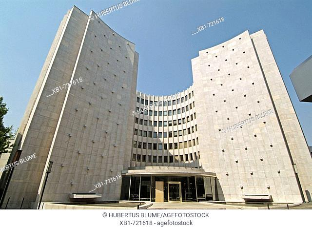 Headquarters of Gerling Enterprises, Entrance, Cologne, Rhineland, North Rhine-Westphalia, Germany