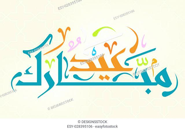 Arabic Islamic calligraphy of text blessed eid, you can use it for islamic occasions like ramadan holy month, eid ul adha and eid ul fitr