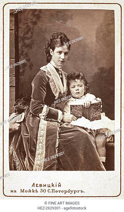 Empress Maria Fyodorovna (Dagmar of Denmark) (1847-1928) with son Nicholas Alexandrovich of Russia, Artist: Levitsky, Sergei Lvovich (1819-1898)