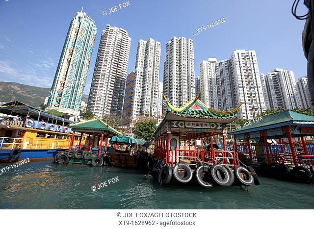 sampan jetties at aberdeen harbour waterfront hong kong hksar china asia