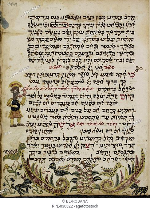 A page containing prayers for the New Year. Image taken from Service Book For The Jewish New Year. Originally published/produced in 1614