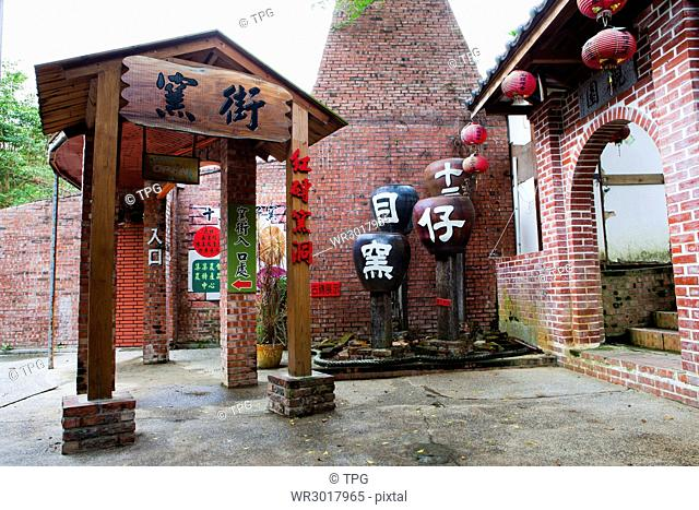 Nantou, Jiji, 13 Muzi cave