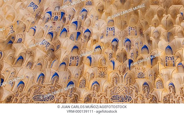 Detail of arabesques in The Alhambra