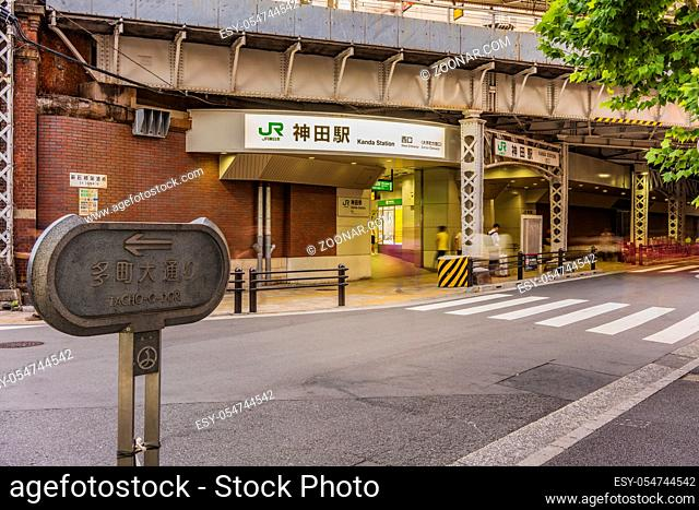 Underpass with metal pillar located on Tacho-o-dori Street at the west entrance of Kanda Station on the Yamanote Line. The street extends over 300 meters and...