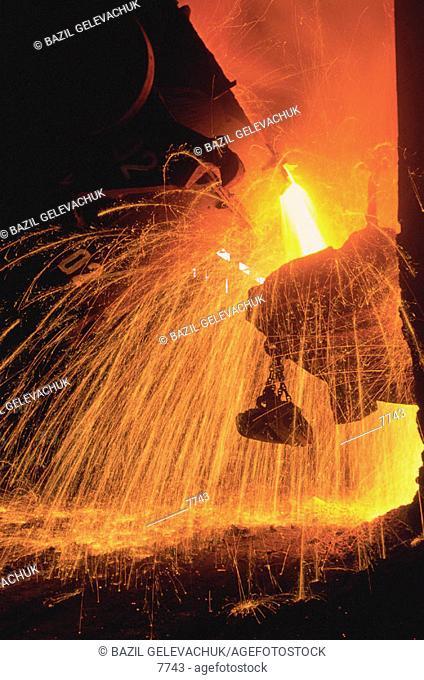 Metallurgical factory. Krivoy Rog. Ukraine
