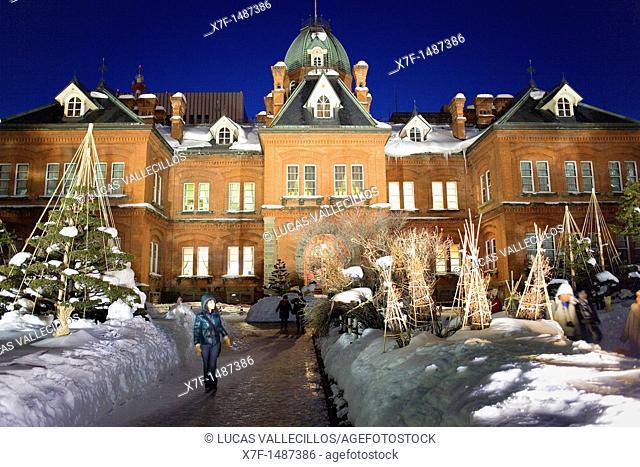 Former Hokkaido Government,Sapporo, Hokkaido, Japan