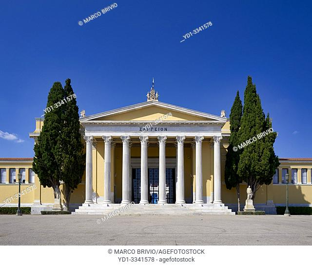 Athens Greece. The Zappeio Hall, used as a conference center