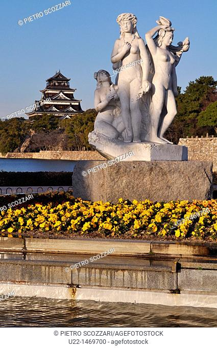 Hiroshima (Japan): Central Park, by the Hiroshima Castle