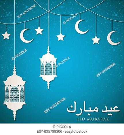 "Lantern """"Eid Mubarak"""" (Blessed Eid) card in vector format"