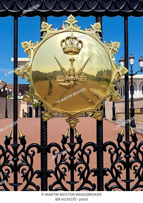 Gate with emblem of the ruling dynasty Al Bu Said, Al Alam Palace, Muscat, Oman