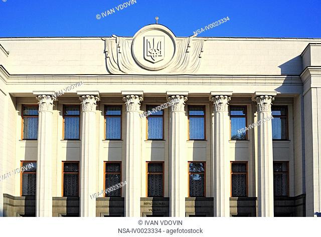 Building of the Verkhovna Rada parliament of Ukraine, Kiev, Ukraine