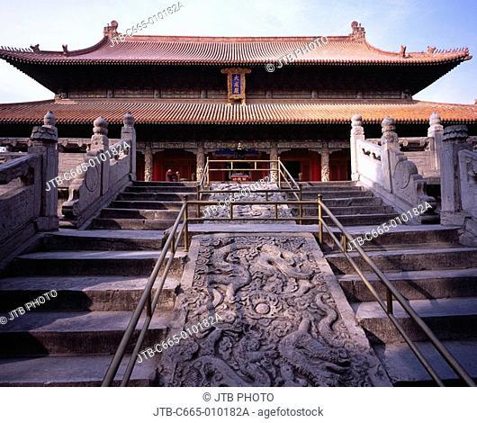 Confucius Temple Dachengdian Qufu Shandong China World Heritage Stone steps
