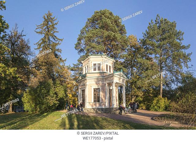 Uman, Ukraine - 10. 13. 2018. Amazing autumn time at the Island of Anti-Circe in Sophia Park