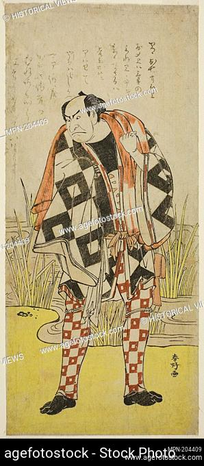 The Actor Nakamura Nakazo I as Dozaemon Denkichi in the Play Yaoya Oshichi, Performed at the Kiri Theater in the Fourth Month, 1785 - c