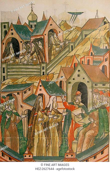 Kirillo-Belozersky Monastery (From the Illuminated Compiled Chronicle), Second half of the16th centu Artist: Anonymous