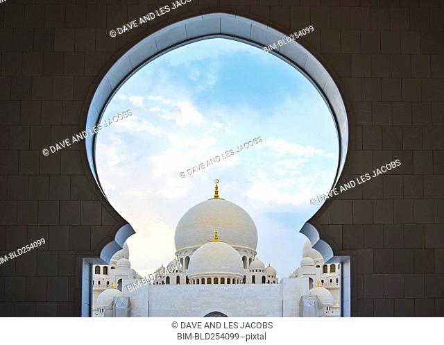 Scenic view of dome from ornate arch