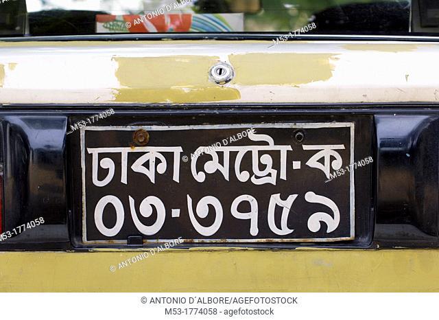 a license plate of a car in downtown dhaka  dhaka  bangladesh  asia