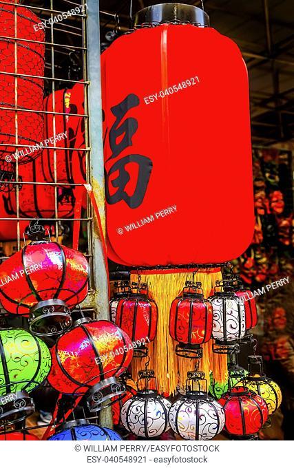 Colorful Blue Red Green Chinese Paper Lanterns Panjuan Flea Market Beijing China. Panjuan Flea Curio market has many fakes
