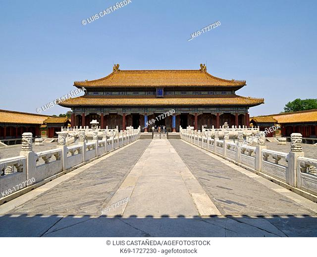Constructed in 1689 during the Qing Dynaty, originally named Ning Shou Gong Palace of Peace and Longevity but was renamed Huang Ji Dian Hall of the Norms of...