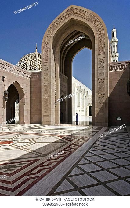 Architectural detail of the entrance arch leading to the main prayer hall of the Sultan Qaboos Grand Mosque, Ghubrah, Muscat, Oman