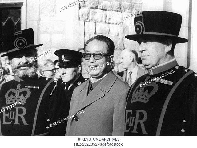 Hua Guofeng visits the Tower of London, October 1979. The Chinese Communist Party Chairman flanked by Yeoman Warder Joe David and Yeoman Gaoler Bob Harton
