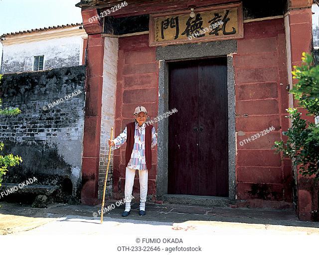 An old woman in Sung Him Tong Village Fanling, Hong Kong