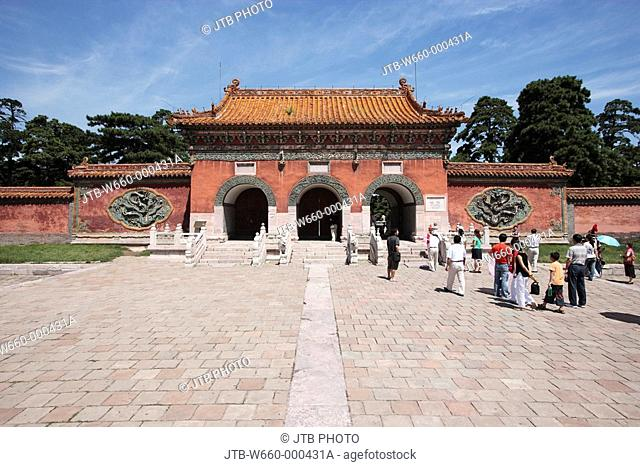 Zhao Mausoleum Park, Qing Zhao ling, Shenyang, Liaoning, China, Asia, World Heritage
