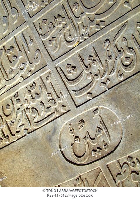 Mamluk Mausoleum. City of Deads. Cairo, Egypt