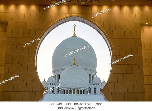 United Arab Emirates - Two mighty domes within arch of Sheikh Zayed Mosque in Abu Dhabi