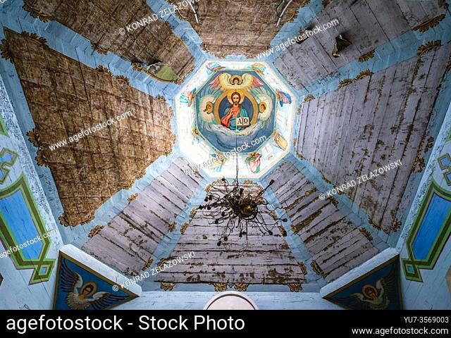 Paintings in Orthodox church of Saint Michael in Krasne, one of abandoned villages of Chernobyl Nuclear Power Plant Zone of Alienation in Ukraine