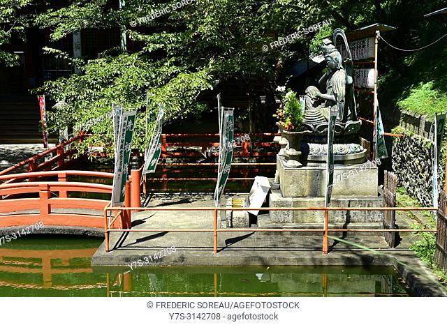 Kiimidera shrine Wakayama,Japan,Asia
