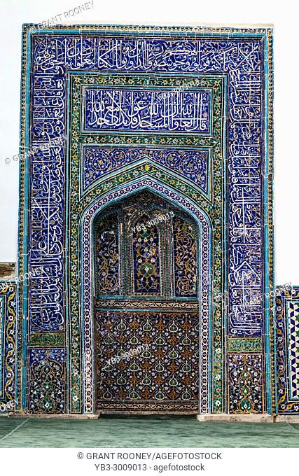 A Shah-i-Zinda Mausoleum Interior, Samarkand, Uzbekistan