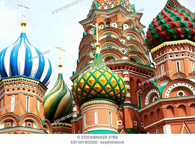 part of oldest and famous Russian church, selective focus on nearest part