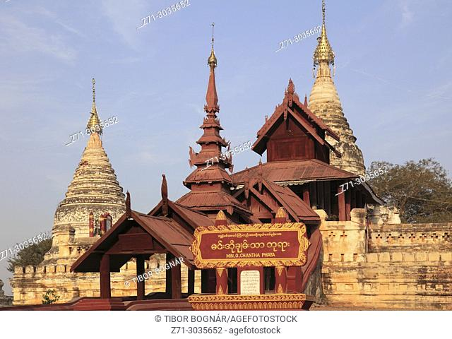 Myanmar, Burma, Bagan, Min O Chan Tha Temple,