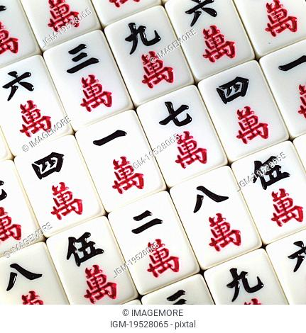 Set of mahjong