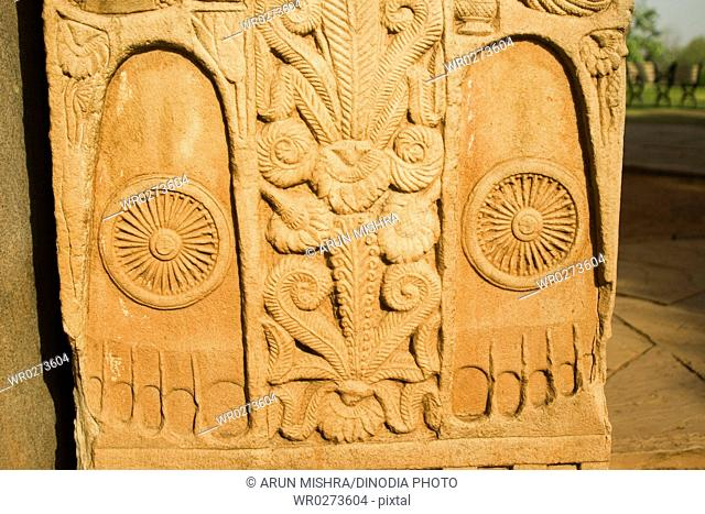 Ashoka wheel stupa1 Buddhist monuments , Sanchi , Madhya Pradesh , India World Heritage