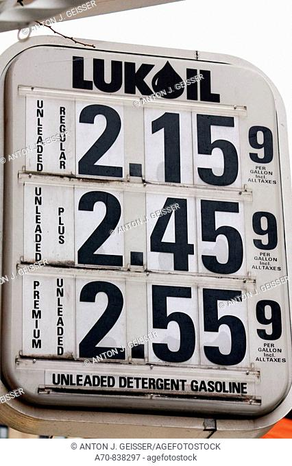 Gas prices Manhattan New York City