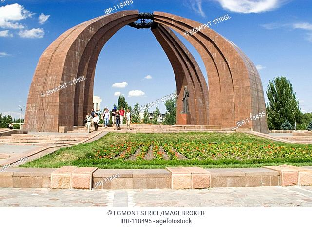 Monument for the victims of World War II, Victory square, Bishkek (Frunse), Kyrgyzstan