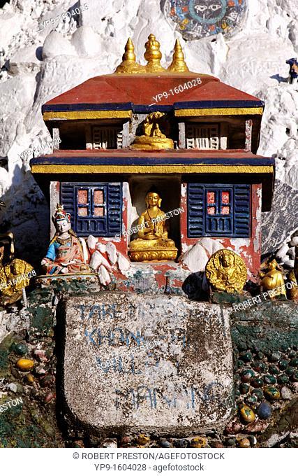 The Buddha Park, Kathmandu, Nepal