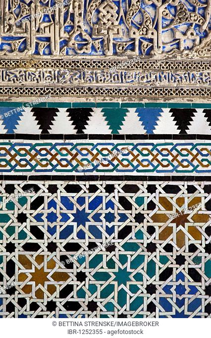 Moorish tiles in the Real Alcazar of Seville, Andalusia, Spain, Europe