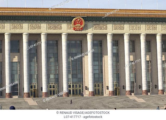 Great Hall of the People at Tiananmen Square. Beijing. China