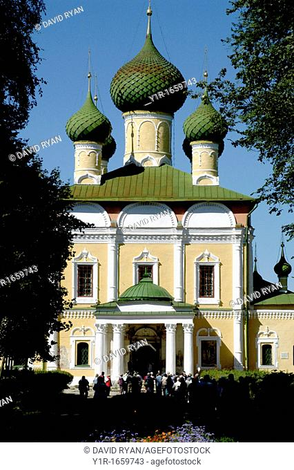 Russia, Uglich, Yaroslavl Oblast, Church of St  Dimitri on the Blood where son of Ivan the Terrible was murdered 1690