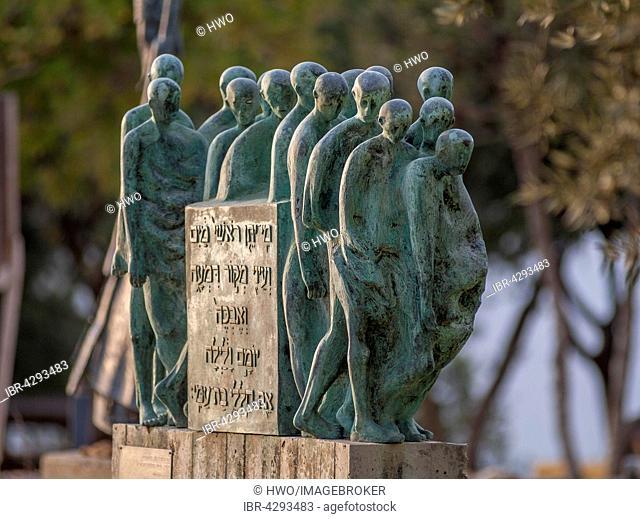 Sculpture group, Holocaust memorial, Yad Vashem memorial, Jerusalem, Israel