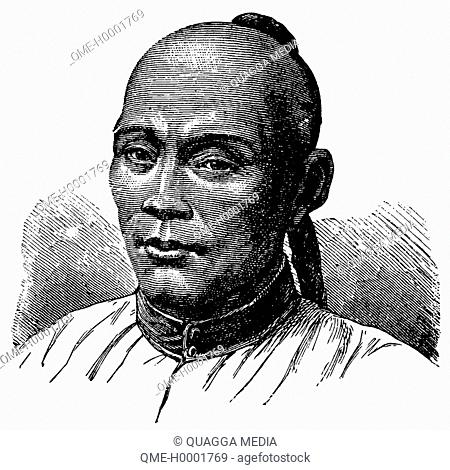 Portrait of a Chinese, man from China