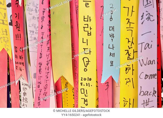 Ribbons pinned to the DMZ demillitarized zone fence at Imjingak, South Korea