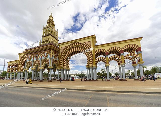 Gate, Feria de Córdoba, Andalusia, Spain